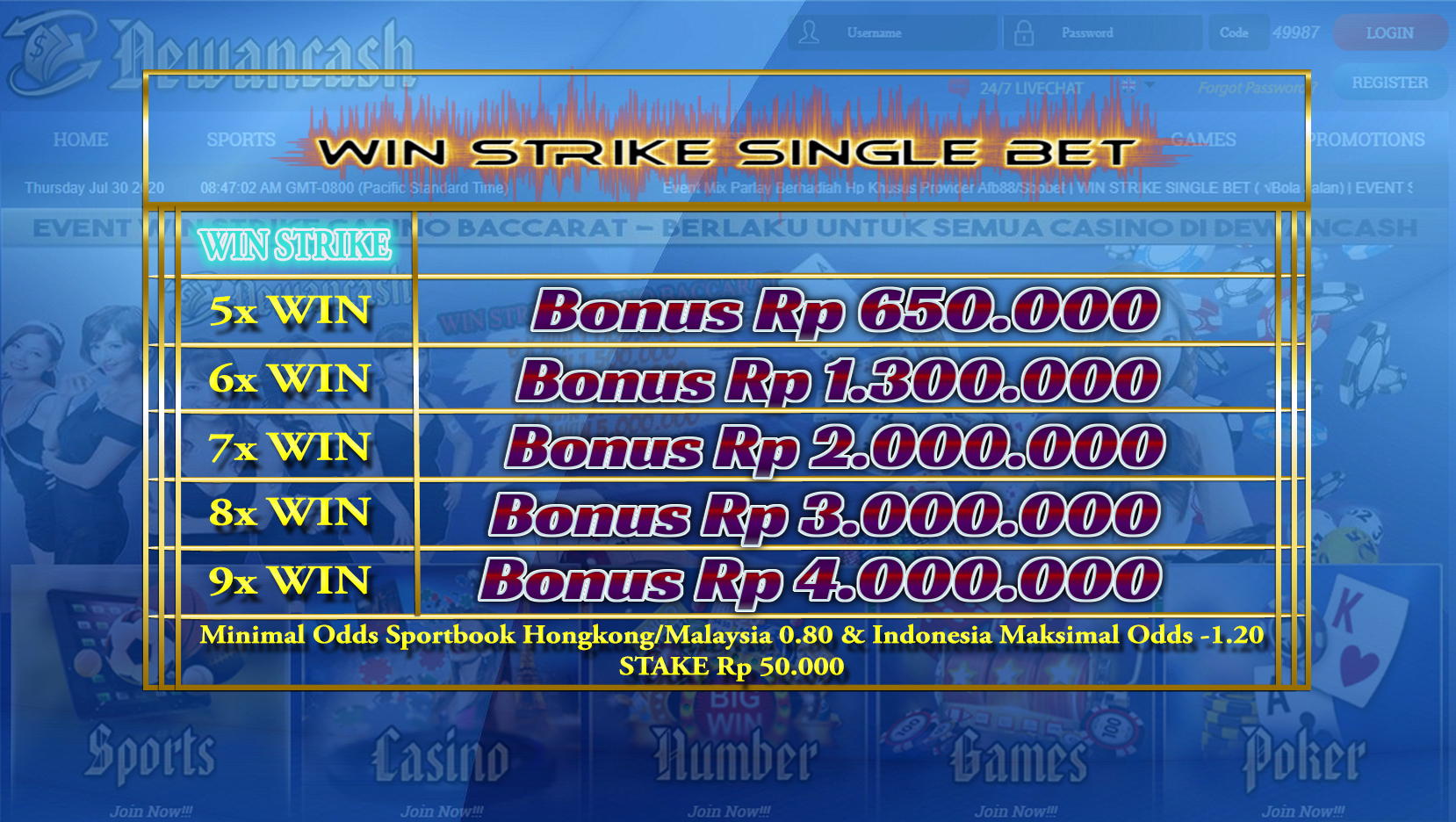 Event win streak single bet sportbook